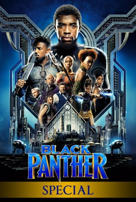 Black Panther: Special
