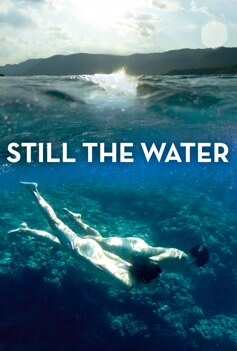 Still the Water image
