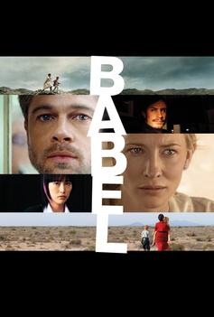 Babel image