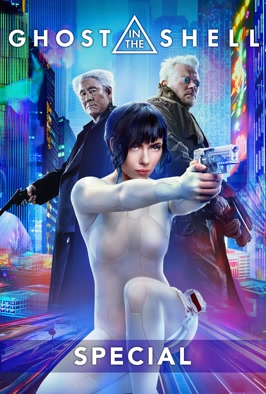 Ghost In The Shell: Special
