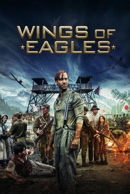 Wings Of Eagles (2016)