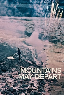 Mountains May Depart
