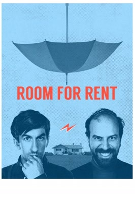 Room For Rent (2017)