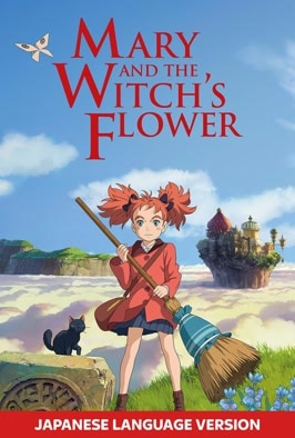 Mary And The Witch's Flower (Subtitled): Fantasy animation about a young girl who stumbles upon a flower that grants magical powers, but only for one night