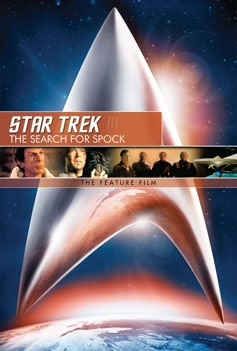 Star Trek III: The Search For... image