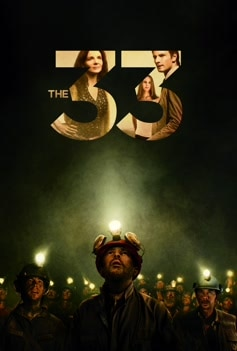 The 33 image