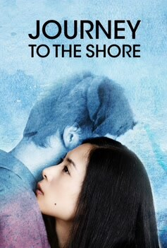 Journey to the Shore image