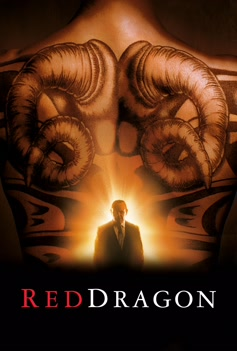 Red Dragon image