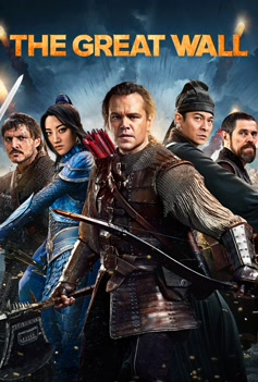 The Great Wall image