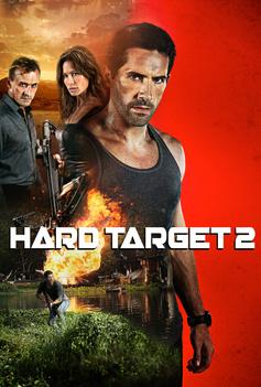 Hard Target 2 image