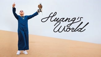 Huang's World image