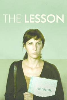 The Lesson (2014) image