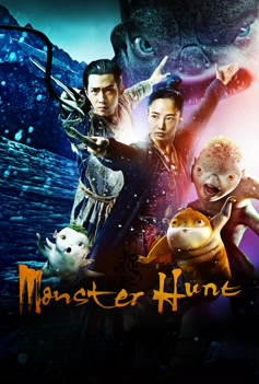 Monster Hunt (2015) image