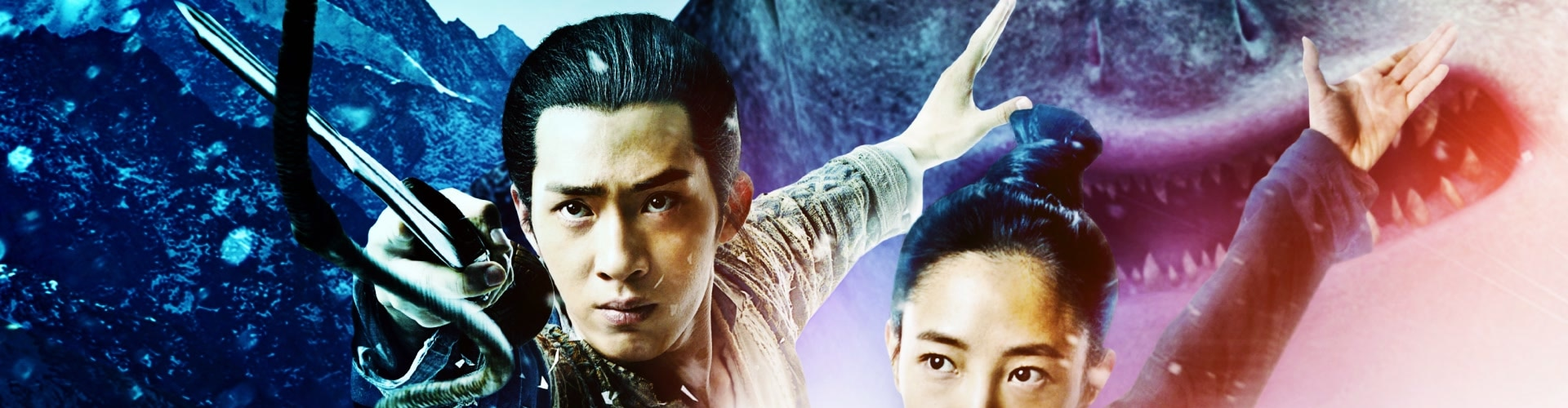 Watch Monster Hunt (2015) Online