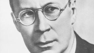 Prokofiev: Alexander Nevsky image