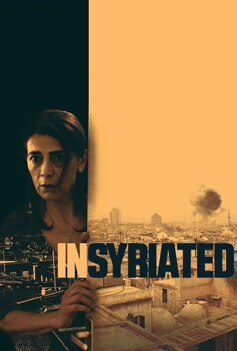 Insyriated image