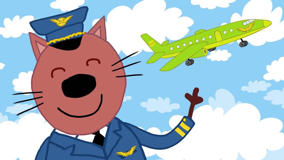 First Airplane Adventure