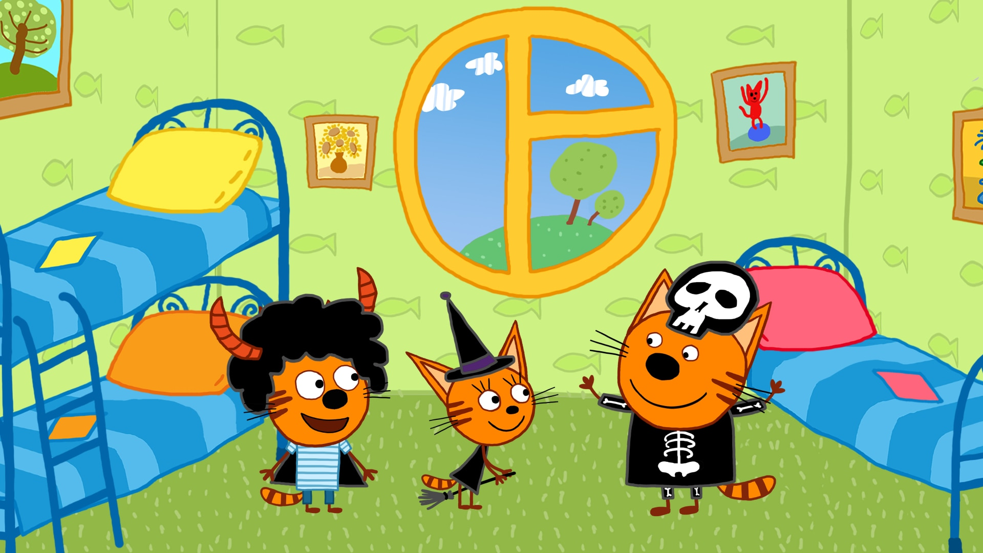 Scare E Cats