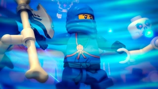 Lego Ninjago: Masters Of Spinjitzu: Way