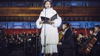 The Forbidden City Concert