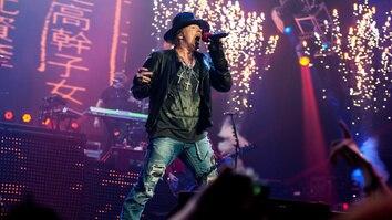 Guns N' Roses: Appetite...