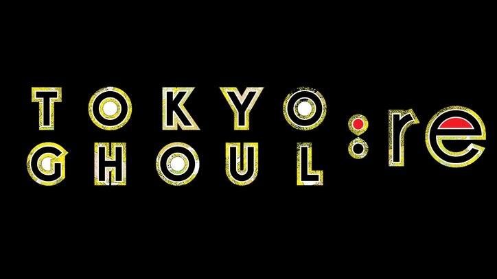 Watch Tokyo Ghoul Online