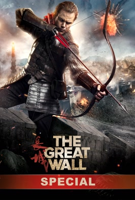The Great Wall: Special