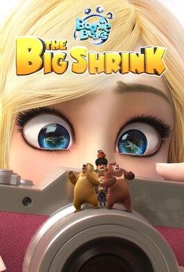 Boonie Bears: The Big Shrink