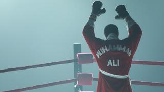 What's My Name: Muhammad Ali   1