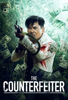 The Counterfeiter (2018)