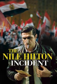 The Nile Hilton Incident image