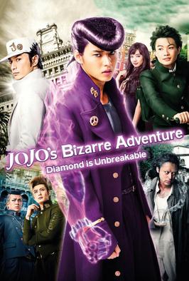 JoJo's Bizarre Adventure (2017)