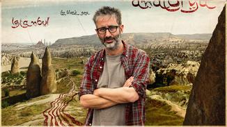 David Baddiel on the Silk Road image
