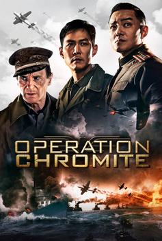 Operation Chromite image