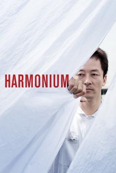 Harmonium image