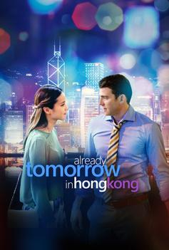 Already Tomorrow In Hong Kong image