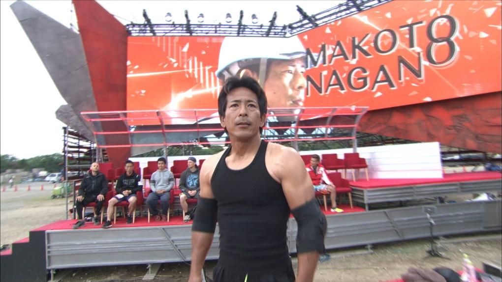 Ninja Warrior Series 7  11