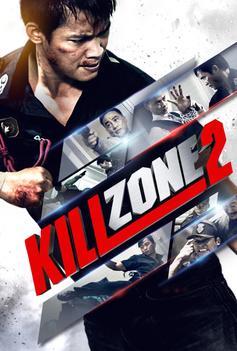 Kill Zone 2 image