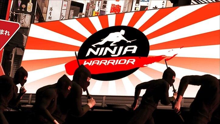 Watch Ninja Warrior Online