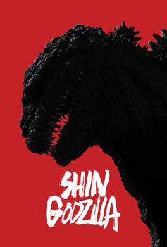 Shin Godzilla image