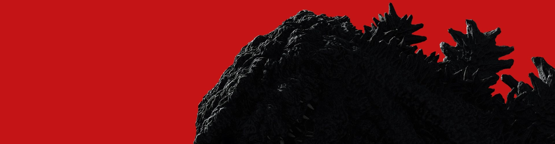Watch Shin Godzilla Online