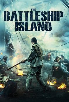 The Battleship Island image