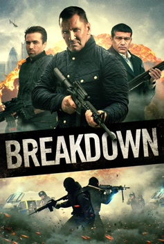 Breakdown (2015) image