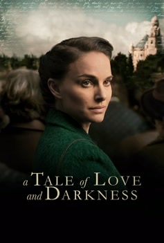 A Tale Of Love And Darkness image