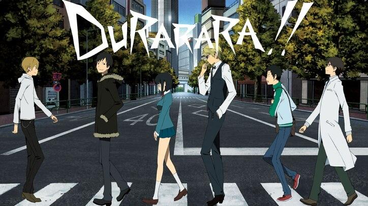 Watch Durarara!! Online