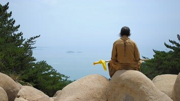 Laoshan: China's Holy...