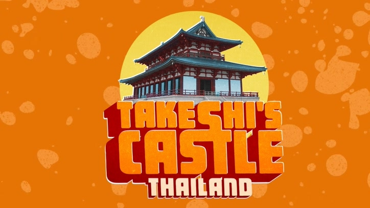 Watch Takeshi's Castle: Specials Online