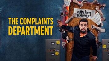 The Complaints Department
