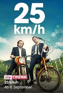 Sky X Fiction - 25 km/h