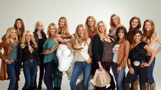 Big Rich Texas image